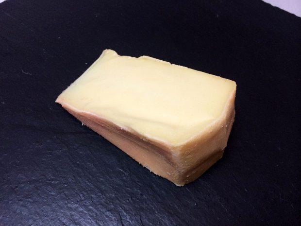 アベイドタミエチーズ