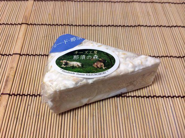 ブリー・ド・那須チーズ